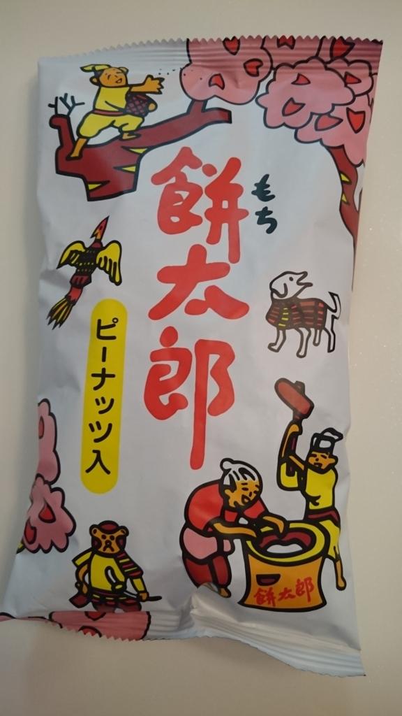 f:id:y-kyoikumama:20171031121436j:plain