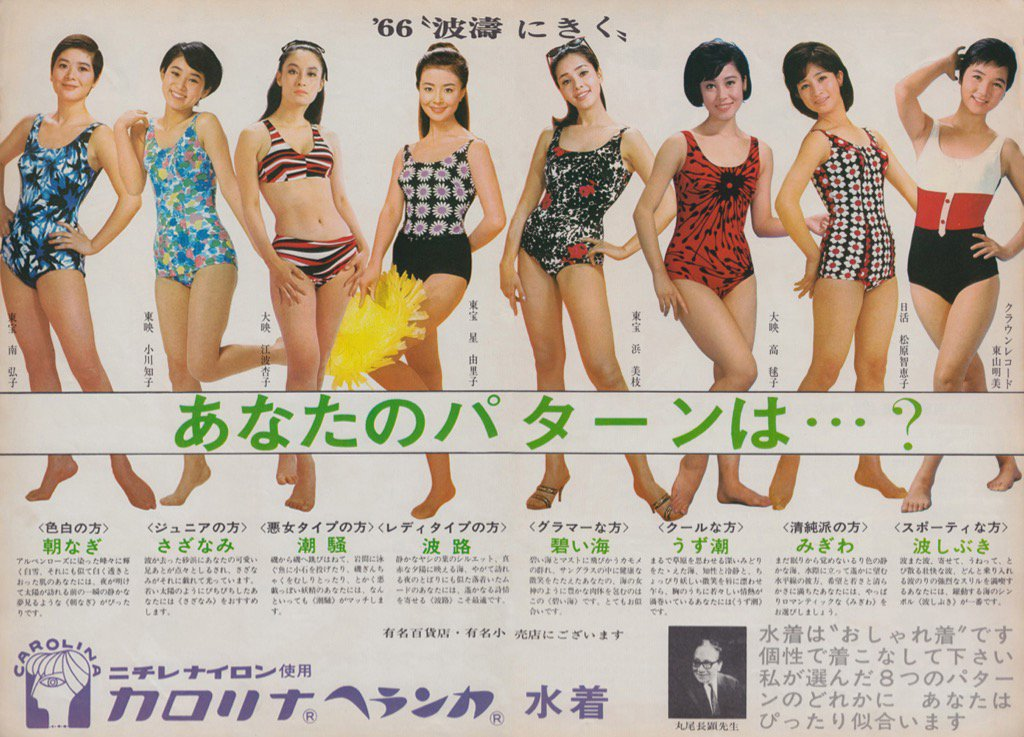 f:id:y-kyoikumama:20171130135728j:plain