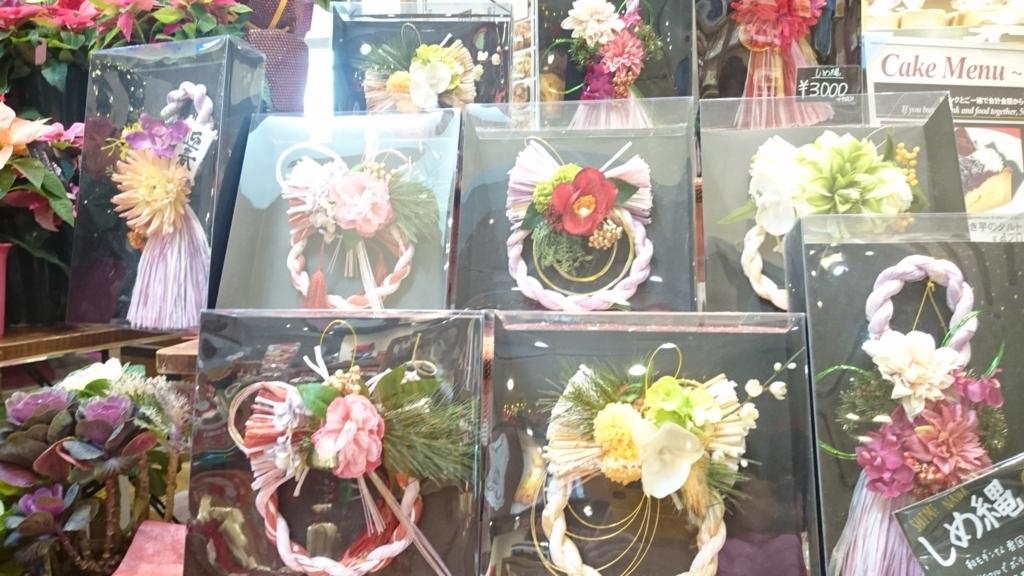 f:id:y-kyoikumama:20171211215039j:plain