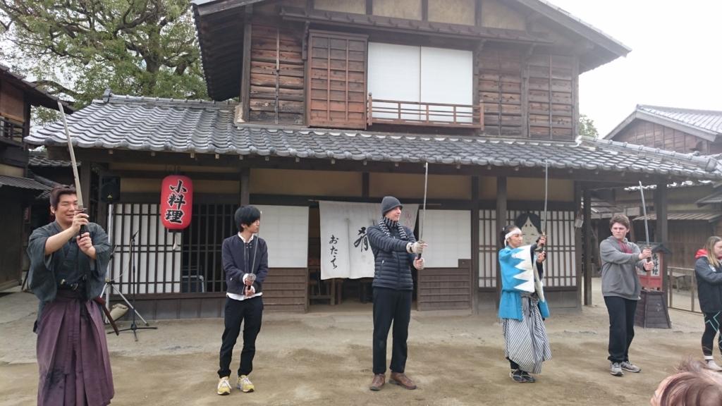 f:id:y-kyoikumama:20171226001653j:plain