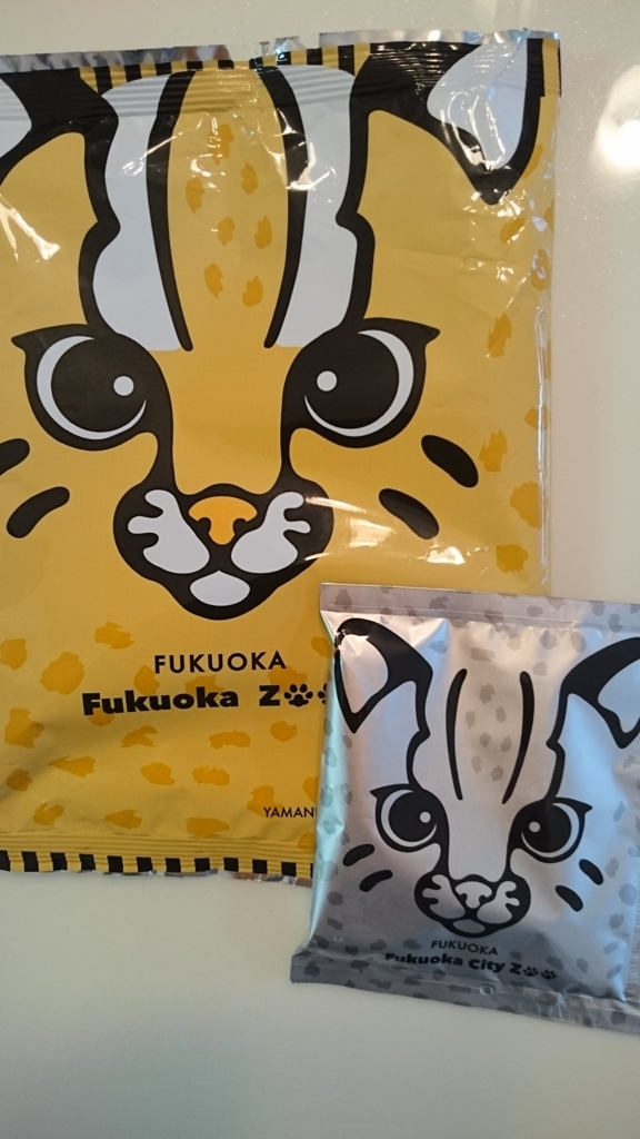 f:id:y-kyoikumama:20171226165053j:plain