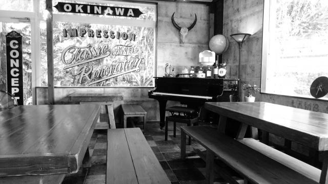 沖縄にあるカフェのモノクロ写真