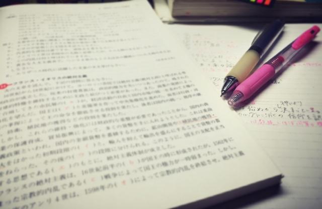 教科書、ノート、ペンの写真