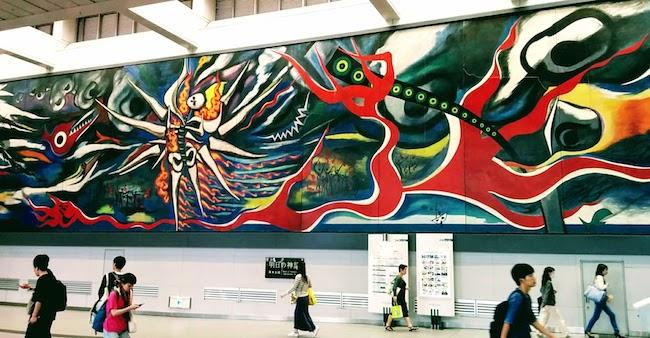 岡本太郎の壁画の写真