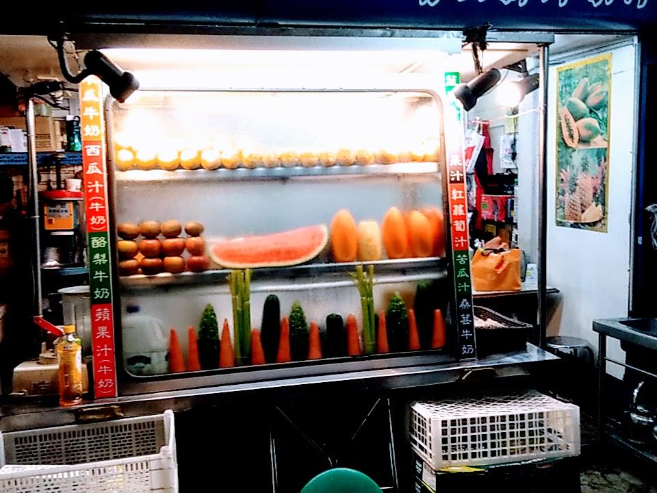 台湾の果物屋の写真