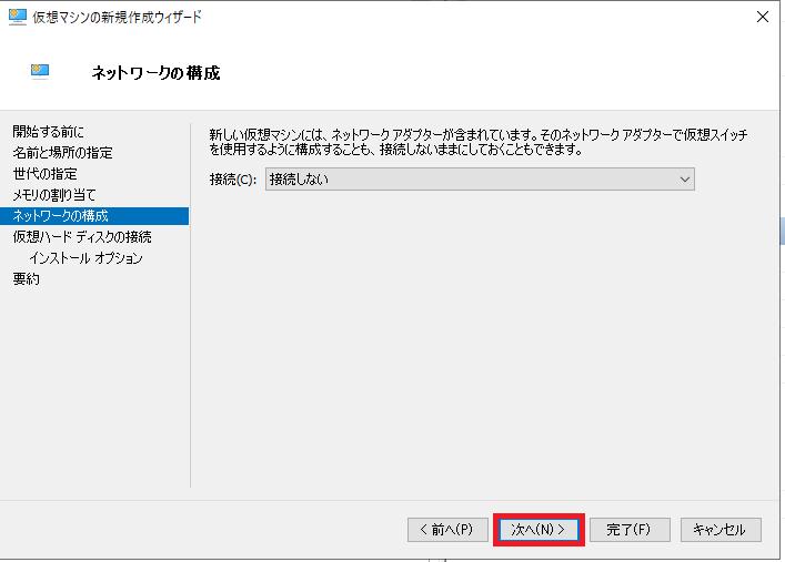f:id:y-matsuoka:20190806101045p:plain