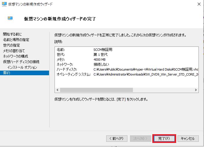 f:id:y-matsuoka:20190806104051p:plain