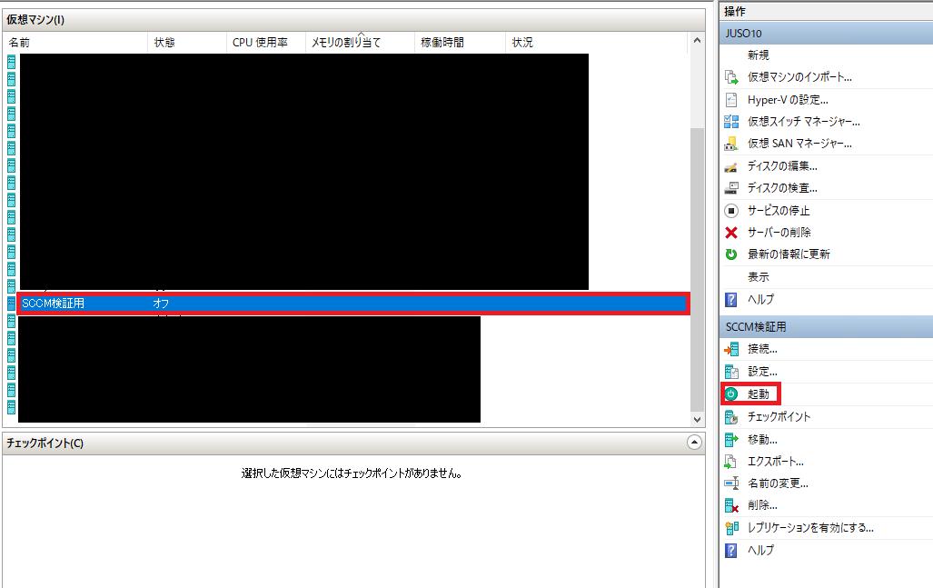 f:id:y-matsuoka:20190806104649p:plain