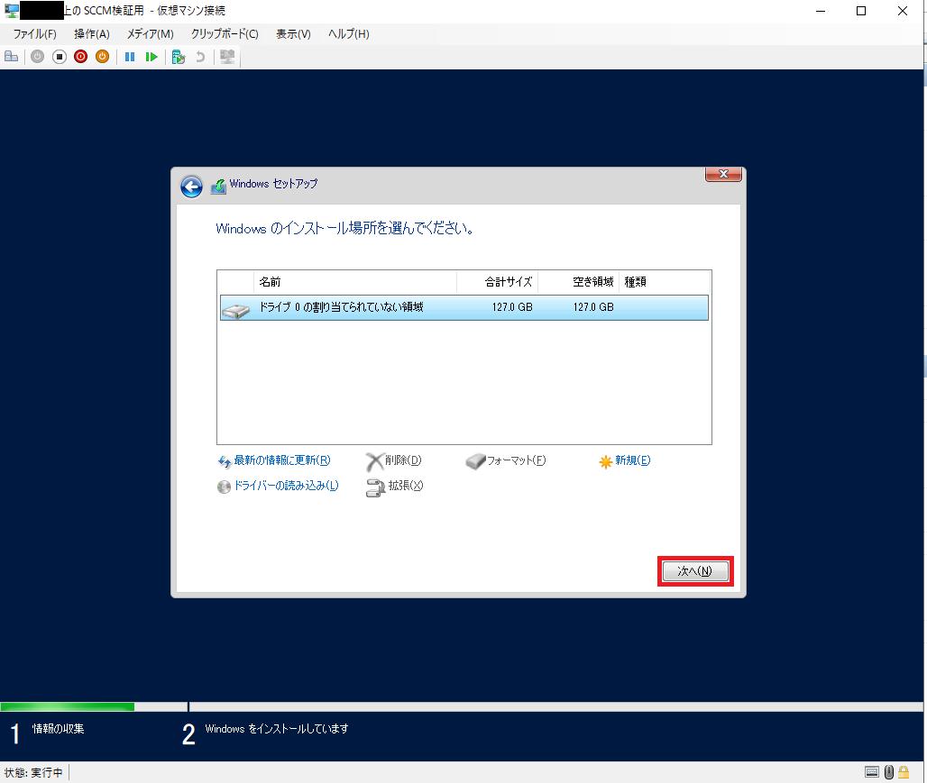 f:id:y-matsuoka:20190806111317p:plain