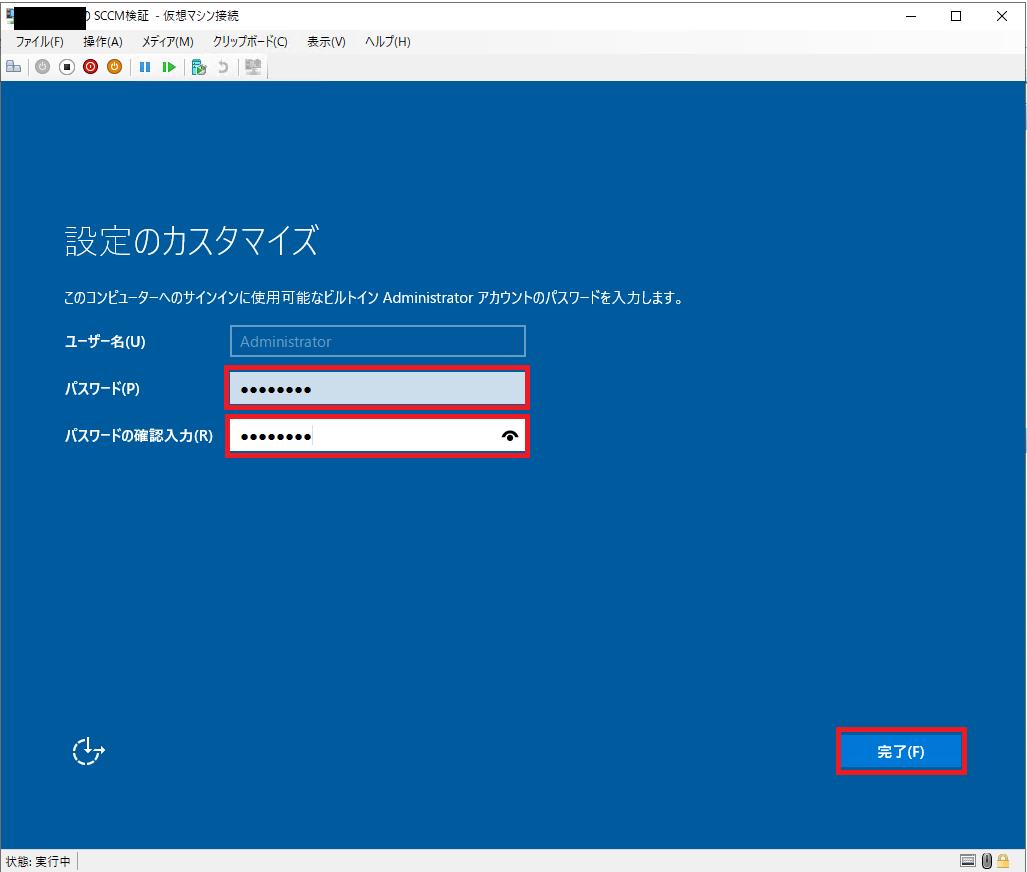 f:id:y-matsuoka:20190806113422p:plain