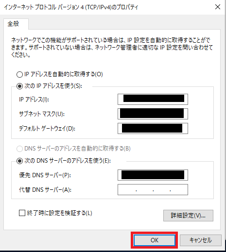 f:id:y-matsuoka:20190806132341p:plain