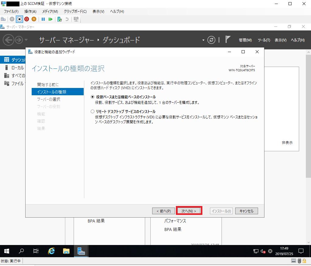 f:id:y-matsuoka:20190806133127p:plain