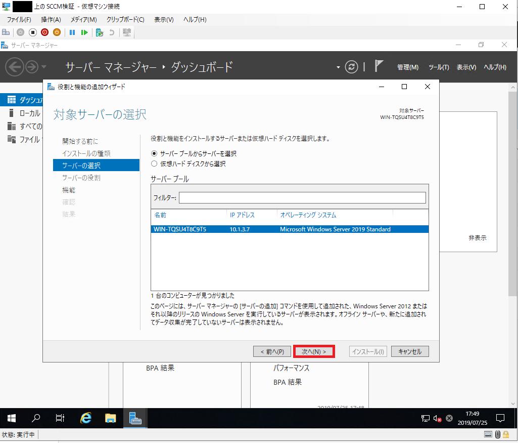 f:id:y-matsuoka:20190806133426p:plain