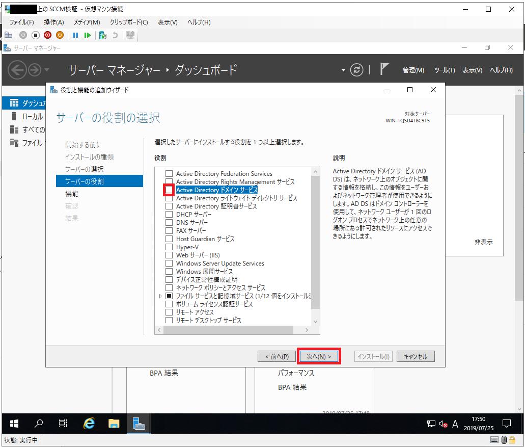f:id:y-matsuoka:20190806133622p:plain