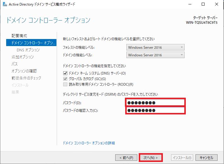f:id:y-matsuoka:20190806153231p:plain