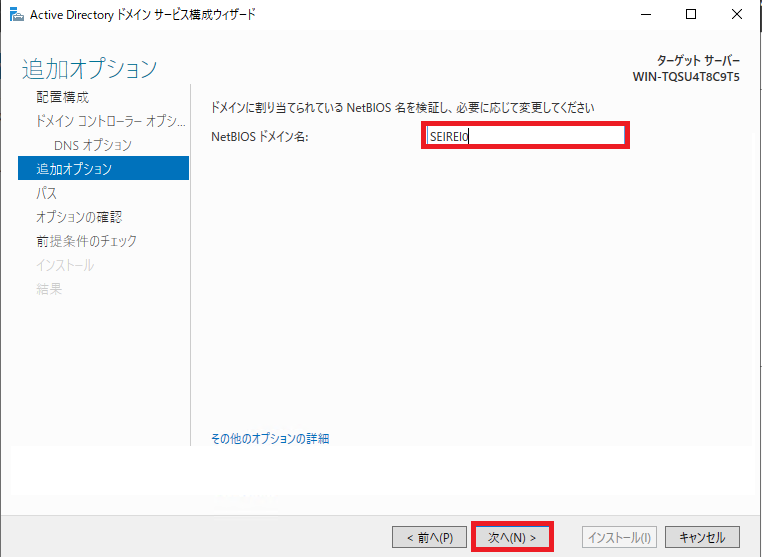 f:id:y-matsuoka:20190806154623p:plain