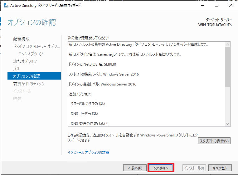 f:id:y-matsuoka:20190806160141p:plain