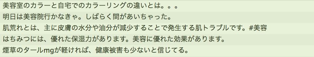 f:id:y-matsushita:20170929141341p:plain:w600