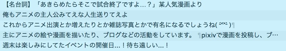f:id:y-matsushita:20170929141501p:plain:w600