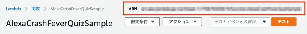 f:id:y-matsushita:20171128152558p:plain:w700
