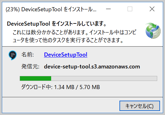 f:id:y-matsushita:20171222122743j