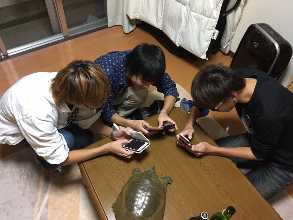 f:id:y-matubara3:20161030150051j:plain