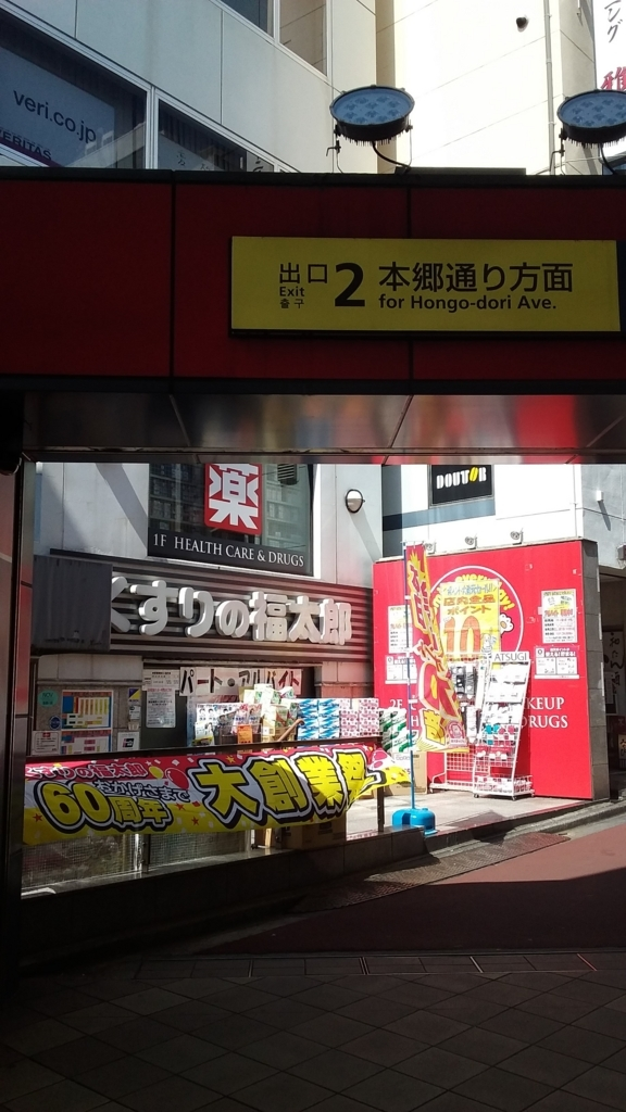 f:id:y-mokimoki:20170724163305j:plain