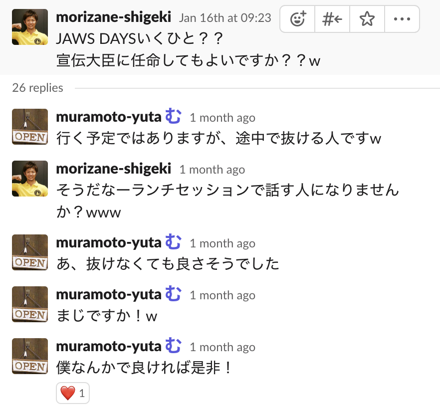 f:id:y-muramoto-lvgs:20190301144420p:plain