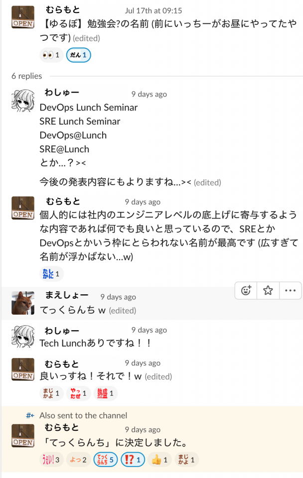 f:id:y-muramoto-lvgs:20191210140333p:plain