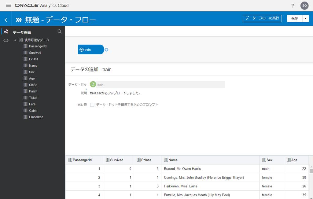 f:id:y-nakamori:20181109101229p:plain