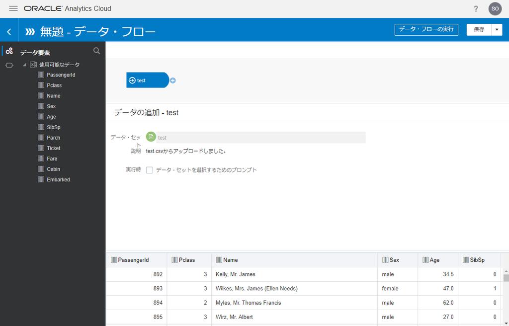 f:id:y-nakamori:20181109110446p:plain