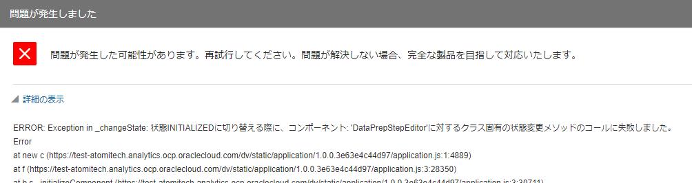 f:id:y-nakamori:20181210174243p:plain