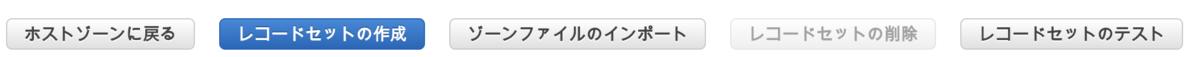 f:id:y-ni-shi:20200912155939p:plain