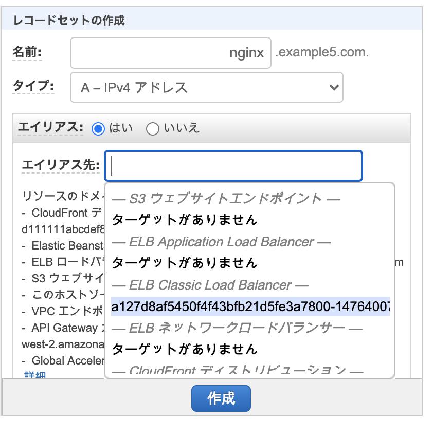 f:id:y-ni-shi:20200912155944p:plain