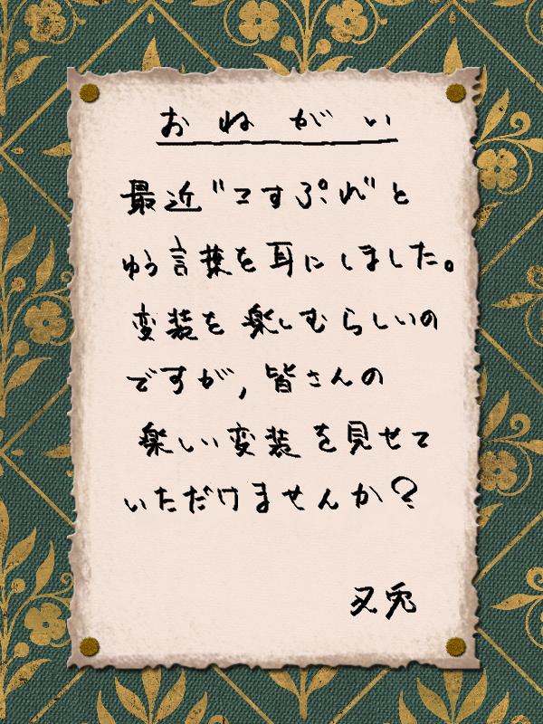 20160610022007