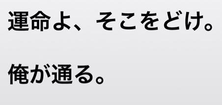 f:id:y-nomu-1985:20170716110012p:plain