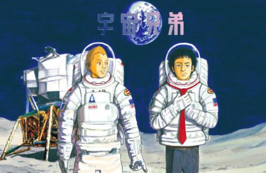 f:id:y-nomu-1985:20190623204558p:plain