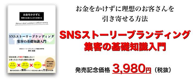 f:id:y-nomu-1985:20190628195551p:plain