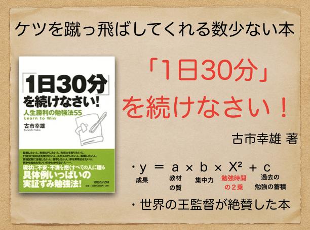 f:id:y-nomu-1985:20190714195035p:plain