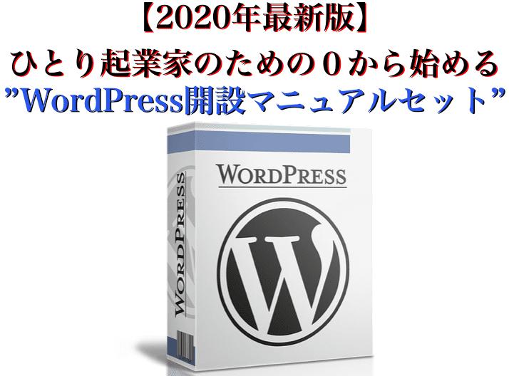 f:id:y-nomu-1985:20200126122304p:plain