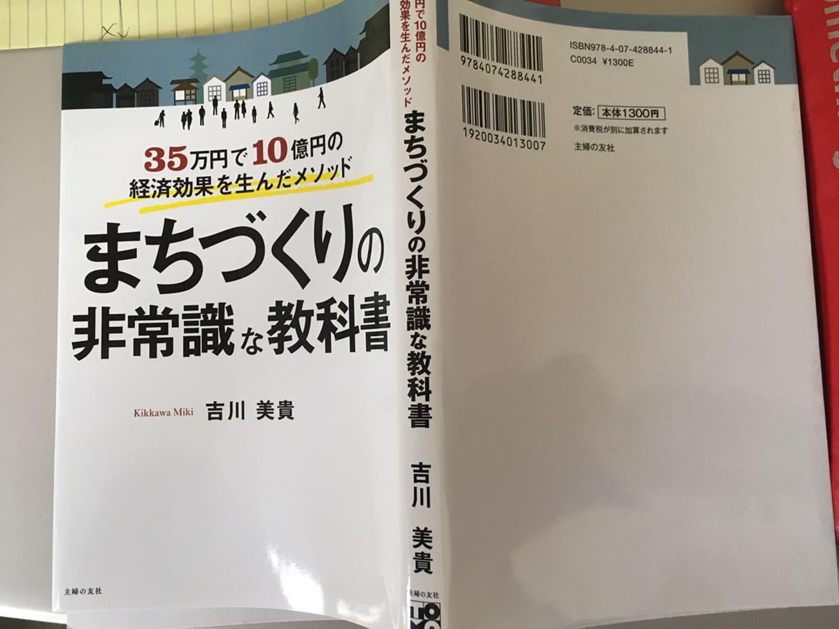f:id:y-nomu-1985:20200307075611j:plain