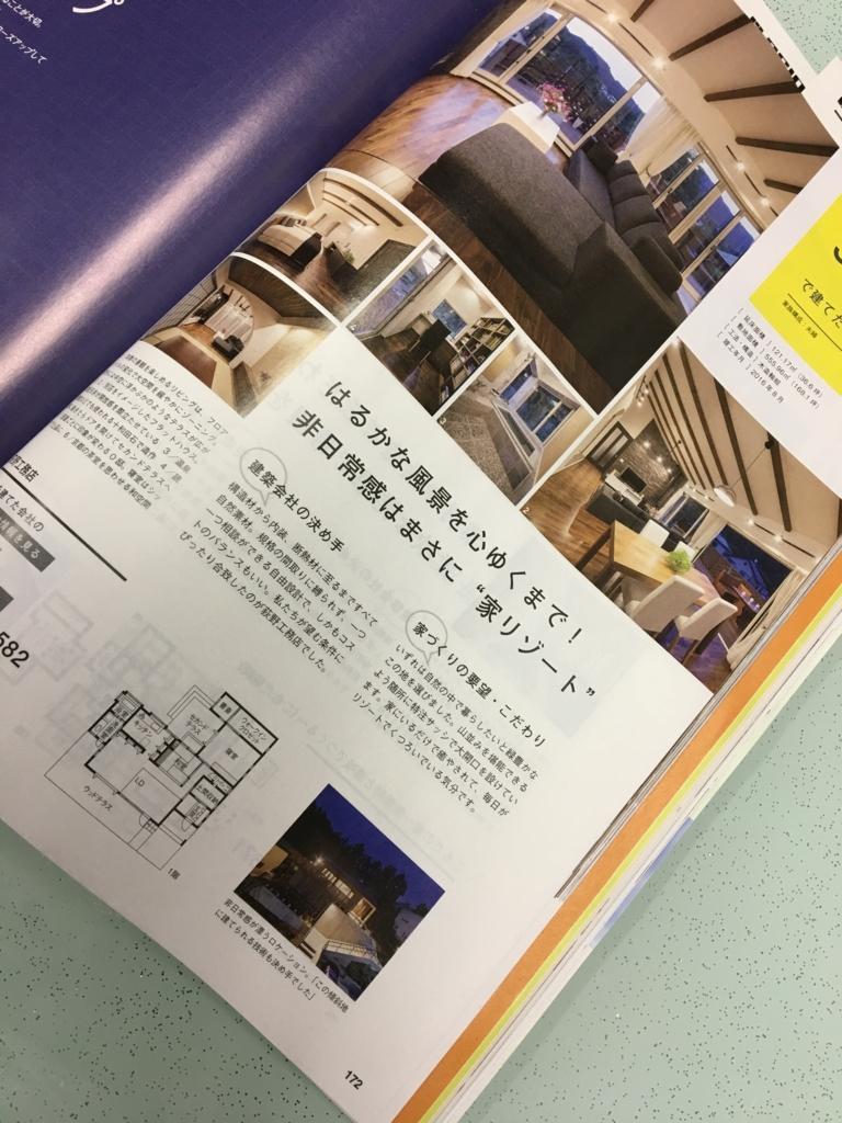 f:id:y-ogino:20161202093617j:plain