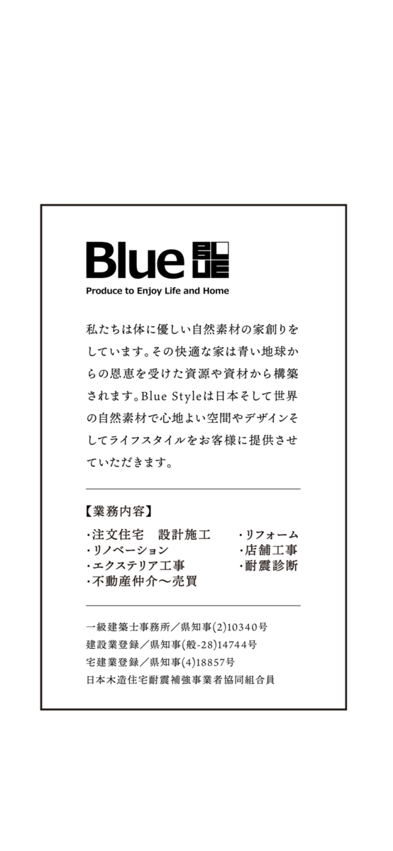 f:id:y-ogino:20191023181625p:plain