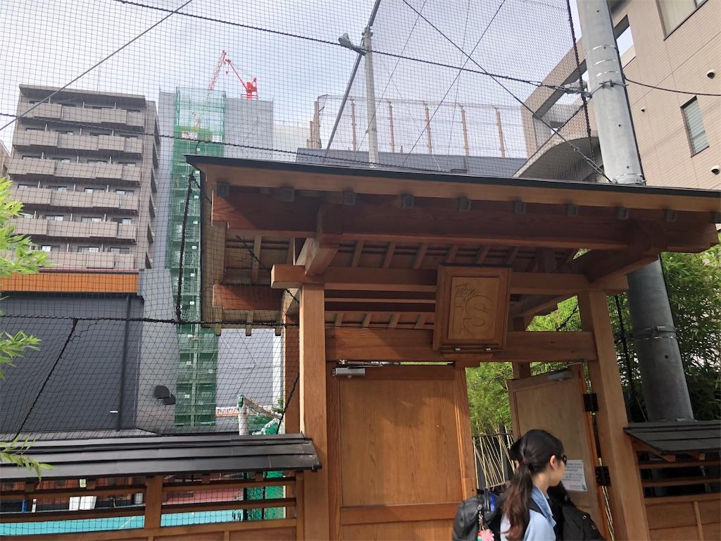 f:id:y-okawaki:20180614105020j:image