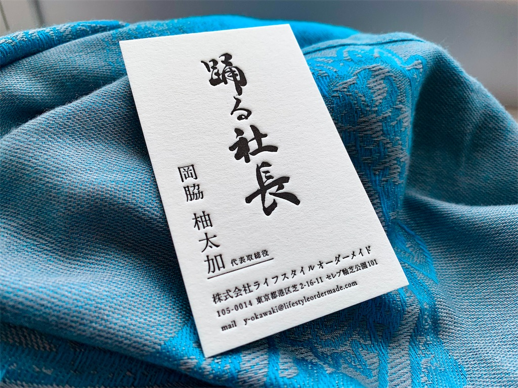f:id:y-okawaki:20190502150208j:image