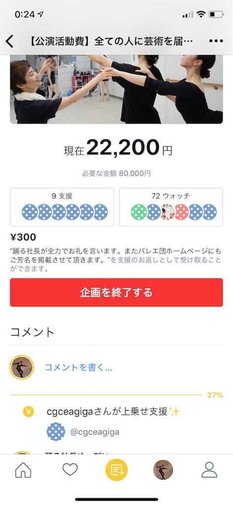 f:id:y-okawaki:20190723183334p:image