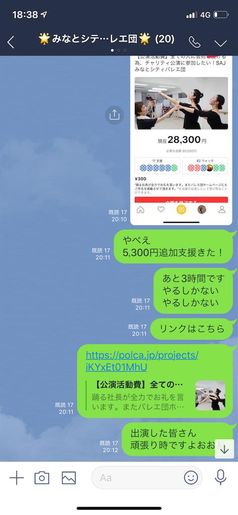 f:id:y-okawaki:20190723183932p:image