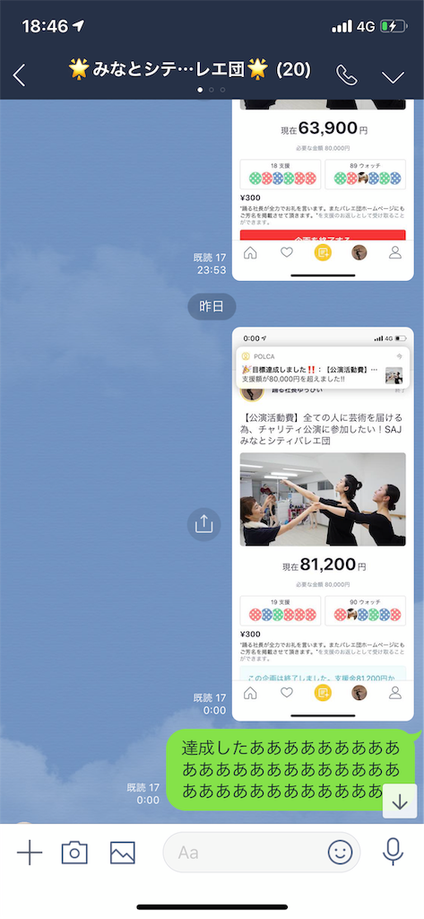 f:id:y-okawaki:20190723184627p:image