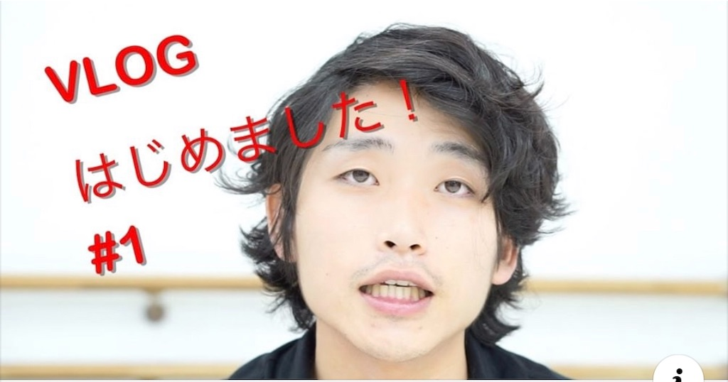 f:id:y-okawaki:20190918105106j:image