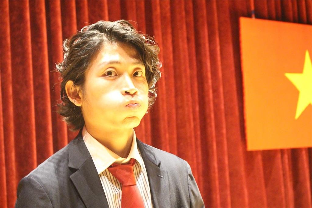 f:id:y-okawaki:20191120110614j:image